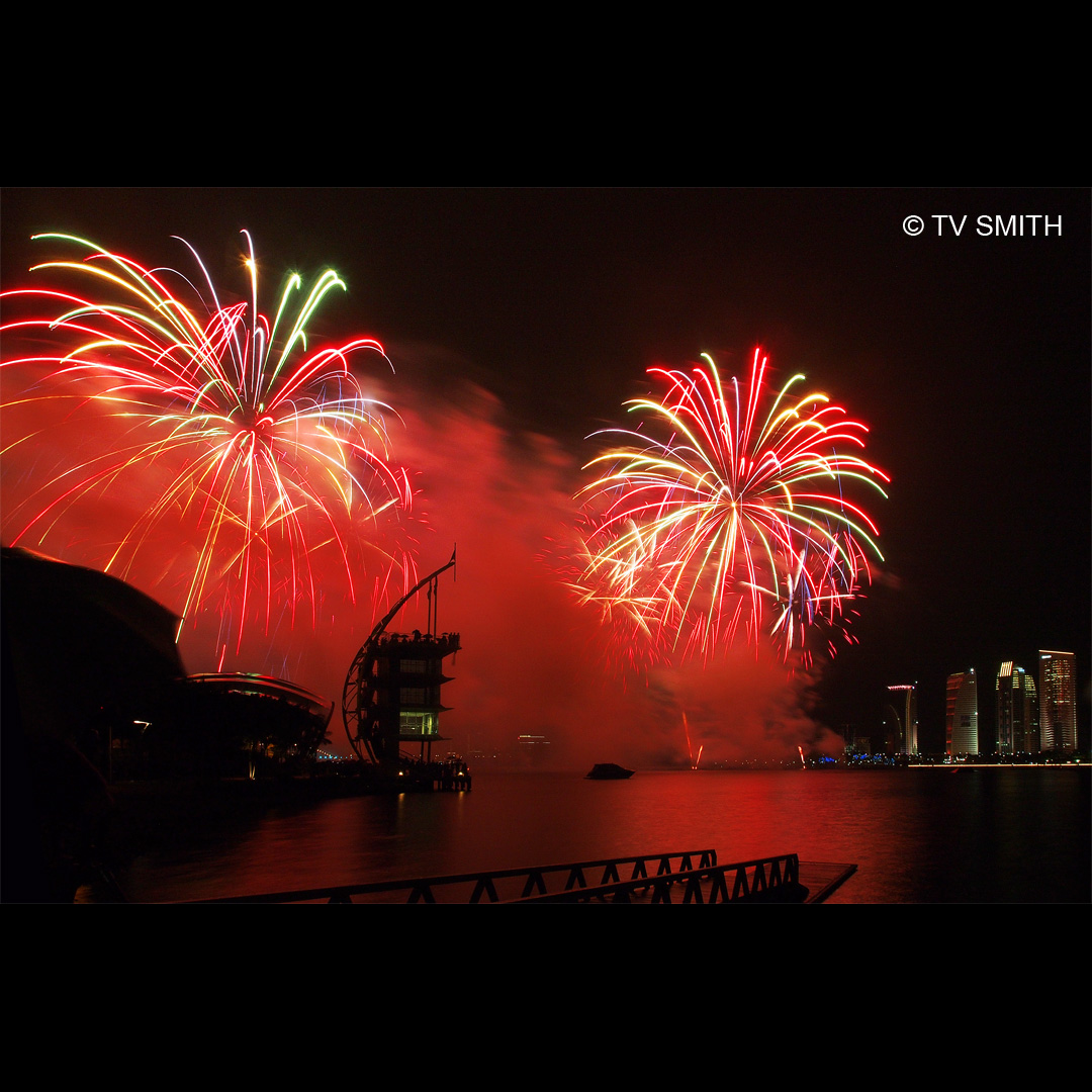 Putrajaya International Fireworks Competition